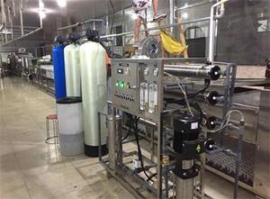 净水设备-反渗透设备