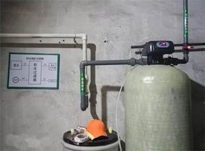 净水设备-软化水设备